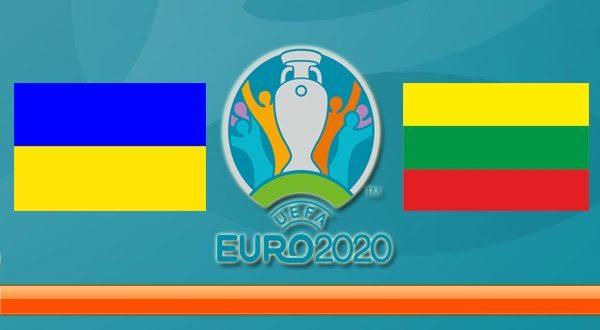 Прогноз на Украина - Литва 11 октября 2019 года