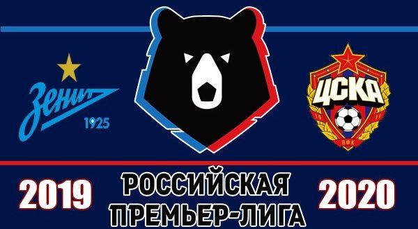 прогноз футбольных матчей чемпионата россии
