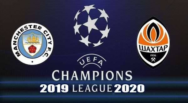 Манчестер Сити - Шахтер: прогноз на матч 26 ноября 2019 (5-й тур)