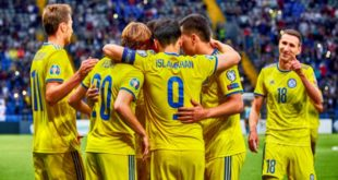 Сан-Марино - Казахстан 16 ноября: прогноз на матч (9-й тур)
