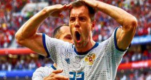 Сан-Марино - Россия 19 ноября: прогнозы и ставки на матч