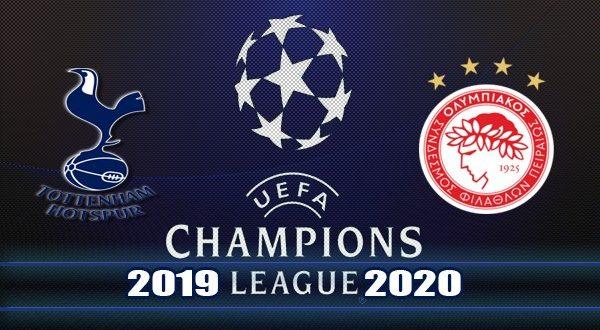 Тоттенхэм - Олимпиакос прогноз и ставки на матч 26 ноября 2019