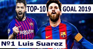 Лучшие голы 2019 года в футболе (видео): ТОП-10