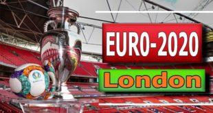 Матчи ЧЕ-2020 по футболу в Лондоне: даты, календарь, команды
