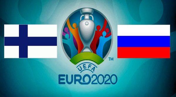 Матч Финляндия - Россия 17 июня: прогноз, ставки, составы, коэффициенты