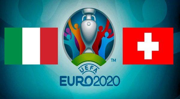 Италия - Швейцария 17 июня 2020: прогноз и ставки на матч