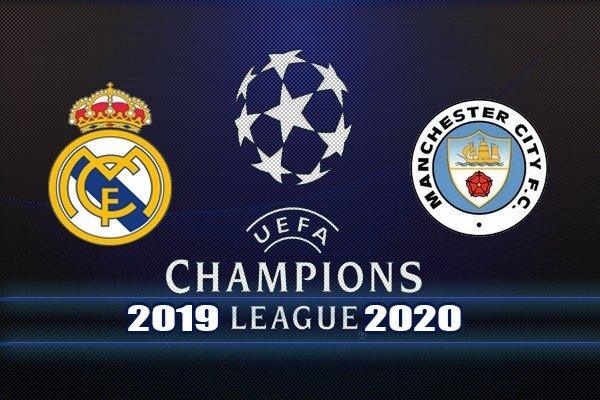 Реал Мадрид - Манчестер Сити 26 февраля: прогноз, ставки, составы