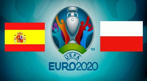 Испания - Польша 20 июня: прогноз и ставки на матч ЧЕ-2020