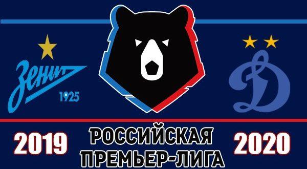 Зенит - Динамо Москва 6 декабря: прогноз на матч (Кэф. 1,85)