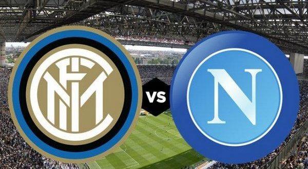 Интер - Наполи: прогноз на Кубок Италии 12 февраля 2020