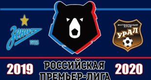 Зенит - Урал: прогноз на матч 14 марта 2020 (К. 1,95)
