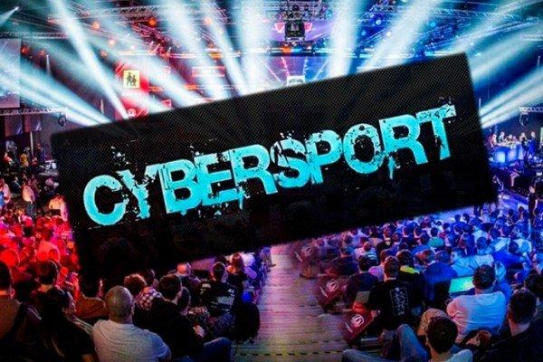 Советы по ставкам на киберспорт