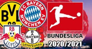Бундеслига 2021/2021: турнирная таблица, календарь, результаты