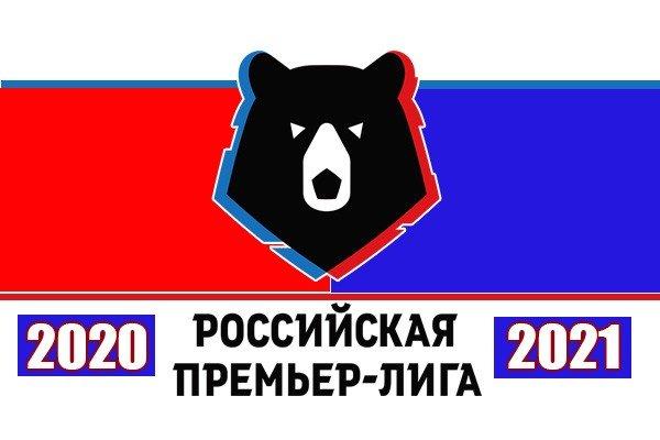 РФПЛ 2020/2021: турнирная таблица, результаты, календарь игр