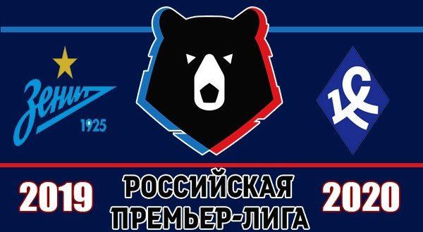 Зенит - Крылья Советов 26 июня: прогноз и ставки