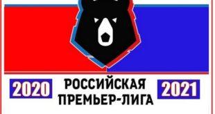 Вложение российская Премьер-лига 20/21