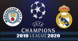 Манчестер Сити - Реал Мадрид 7 августа: прогноз на ответный матч, составы