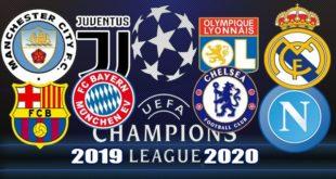 Прогнозы на Лигу Чемпионов 7-8 августа: ответные матчи 1/8 финала