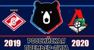 Спартак - Локомотив 8 июля: прогнозы, составы, статистика