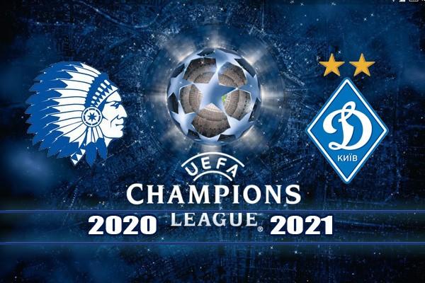 Гент - Динамо Киев: прогноз на матч 23.09 (финал квалификации)