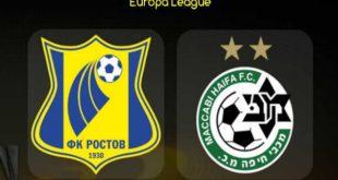 Ростов - Маккаби: счёт матча 24 сентября 2020, статистика