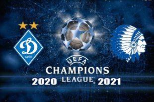Динамо - Гент 29 сентября: прогноз на ответный матч ЛЧ