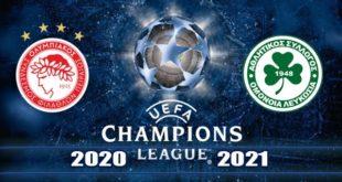Олимпиакос - Омония: прогноз 23 сентября (первый матч)