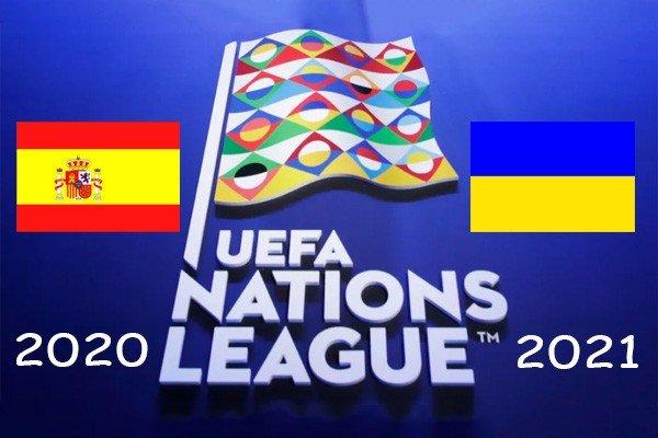 Испания - Украина 6 сентября: прогноз на матч с подстраховкой