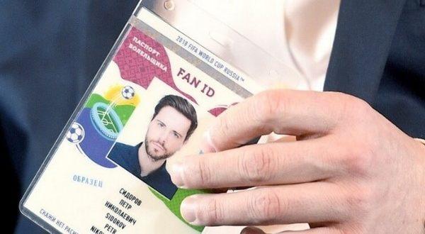 Болельщикам Евро-2021 пора подать заявку на получение паспорта болельщика