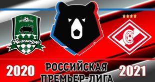 Краснодар - Спартак: прогноз на матч РПЛ 24 октября 2020