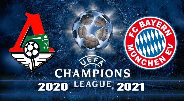 Локомотив - Бавария. Прогноз на матч 27 октября 2020