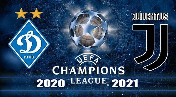 Динамо Киев - Ювентус 20 октября: прогноз на матч и ставки