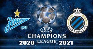 Зенит - Брюгге 20 октября: прогноз, ставки на матч, коэффициенты