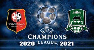 Ренн - Краснодар: прогноз на матч Лиги Чемпионов 20 октября