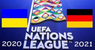 Украина - Германия 10 октября: прогноз на матч и ставки