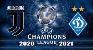 Ювентус - Динамо Киев: прогноз 2 декабря 2020