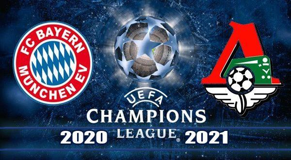 Бавария - Локомотив: прогноз на матч 9 декабря
