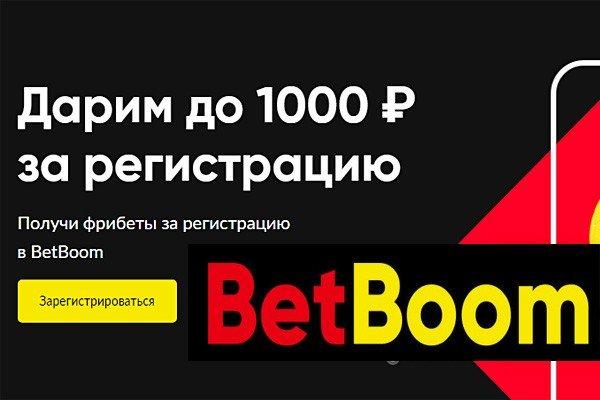 Мелбет фрибет за регистрацию без депозита 2021 bukering ru онлайн марафон ставки на