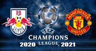 РБ Лейпциг - Манчестер Юнайтед: прогноз на 08.12.2020