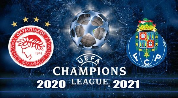 Олимпиакос - Порту. Прогноз на футбол 9 декабря 2020