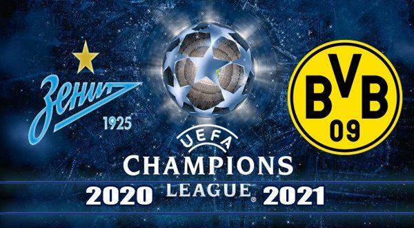 Зенит - Боруссия Дортмунд: прогноз на 8 декабря