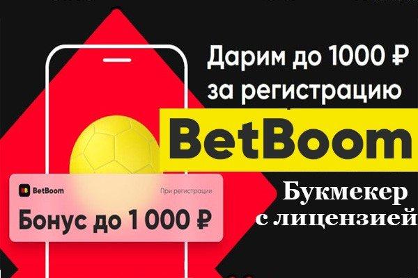 Мелбет фрибет за регистрацию без депозита 2021 bukering ru бот для ставок на спорт создать