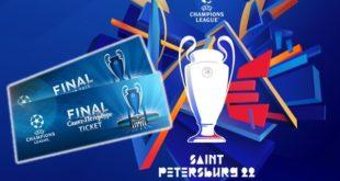 Билеты на финал Лиги Чемпионов 2022 в Санкт-Петербурге: цены