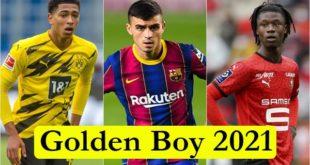 Golden Boy 2021: претенденты, кто лучший молодой игрок года?