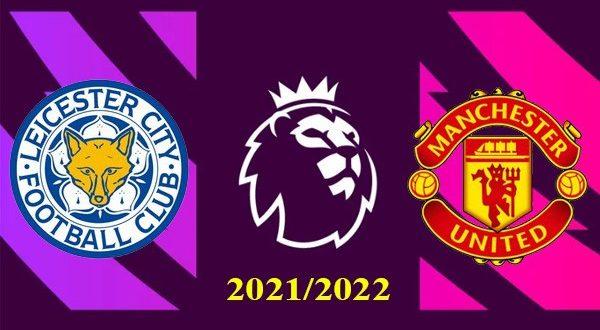 Лестер - Манчестер Юнайтед: прогноз на матч 16 октября 2021