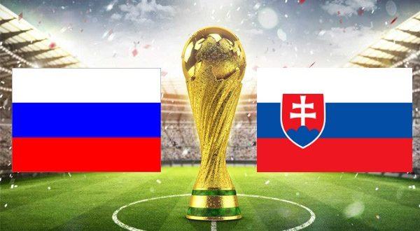 Россия - Словакия: прогноз на матч 8 октября 2021 (отбор ЧМ-2022)